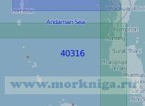 40316 Южная часть Андаманского моря (Масштаб 1:1 000 000)