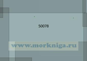 50078 Морская навигационная карта (Масштаб 1:5 000 000)