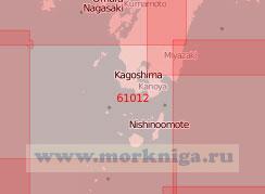 61012 Южная часть острова Кюсю с архипелагами Осуми и Токара (Масштаб 1:500 000)
