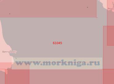 61045 Южная часть Анадырского залива (Масштаб 1:500 000)
