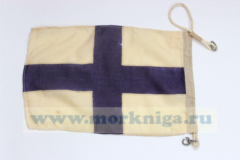 Флаг Военно-морского свода сигналов цифра 9