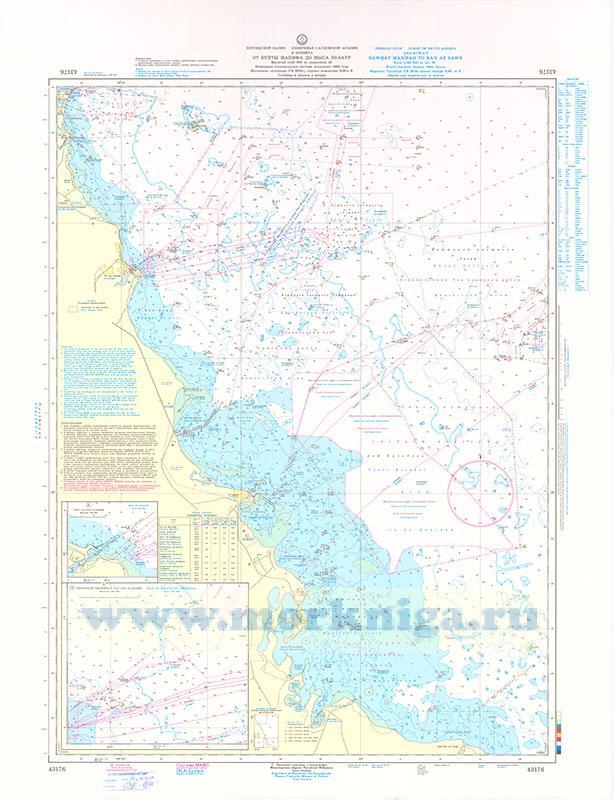 43176 От бухты Манифа до мыса Эз-Заур (Масштаб 1:150 000)