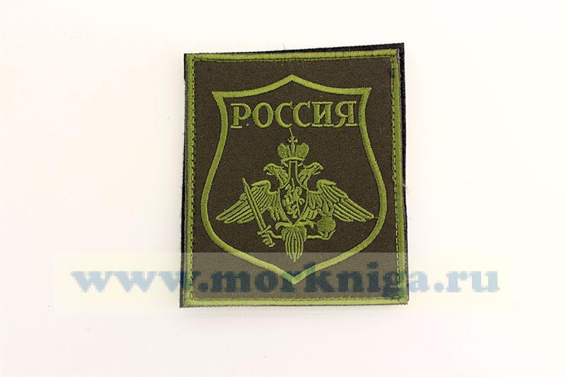 Нашивка вышитая нарукавная Сухопутные войска, полевая РФ (орел с мечем, с флагом РФ, оливковый фон)
