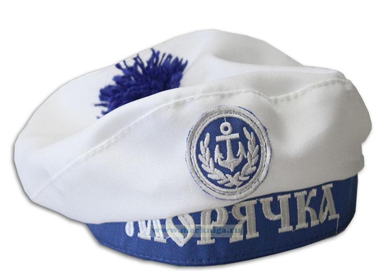 """Бескозырка """"Морячка"""" (белый верх)"""