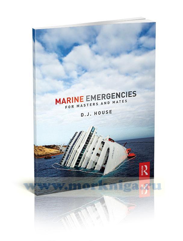Marine Emergencies for Masters and Mates. Морские чрезвычайные ситуации для капитанов и помощников