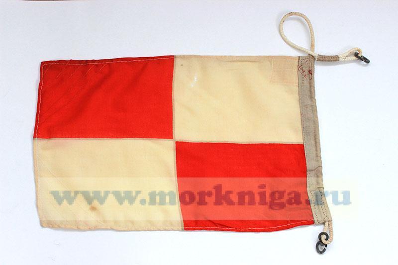 Флаг Военно-морского свода сигналов цифра 8