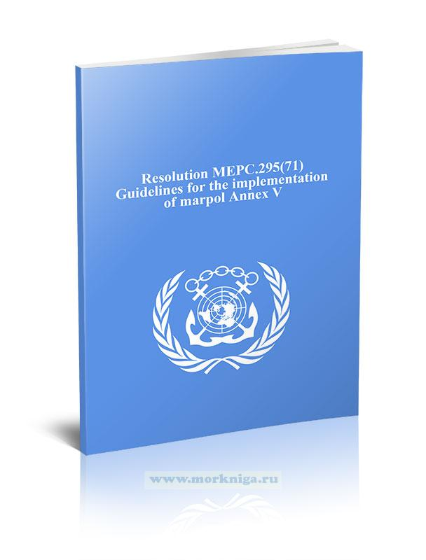Resolution MEPC.295(71) Guidelines for the implementation of  MARPOL Аnnex V