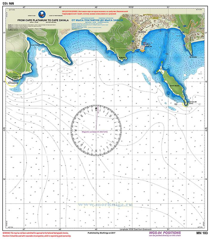 Побережье Черногории. Карта от мыса Платамуни до мыса Завала. From cape Platamuni to cape Zavala