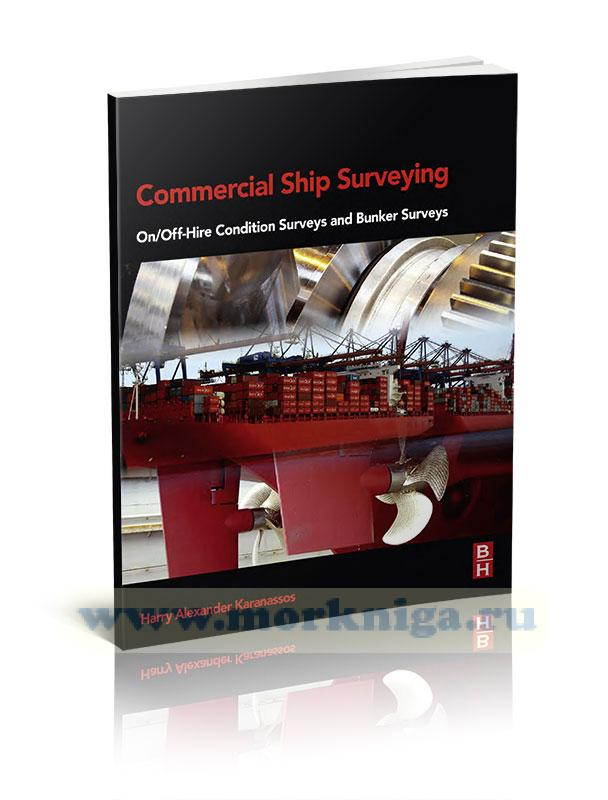 Commercial Ship Surveying: On/Off Hire Condition Surveys and Bunker Surveys