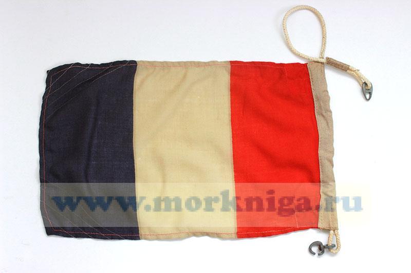 Флаг Военно-морского свода сигналов цифра 7