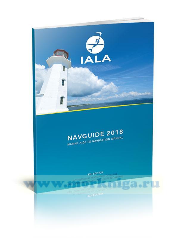 Navguide Marine Aids To Navigation Manual 2018, Eighth Edition. Руководство по морским средствам навигации