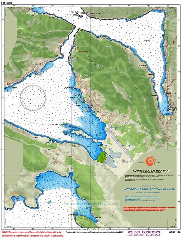 Карта Адриатического моря. Которский залив. Восточная часть. Кotor gulfe. Еastern part 1:20000