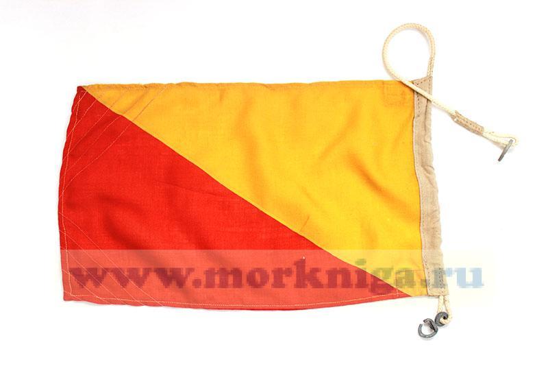 Флаг Военно-морского свода сигналов цифра 6