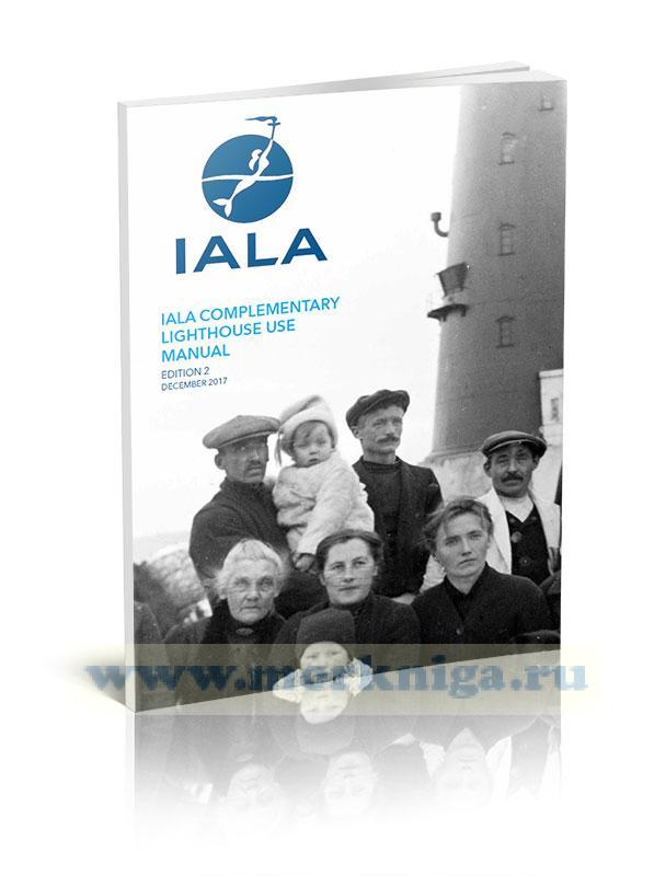 IALA Complementary Lighthouse Use Manual, Edition 2 Дополнительное руководство пользователя по маякам