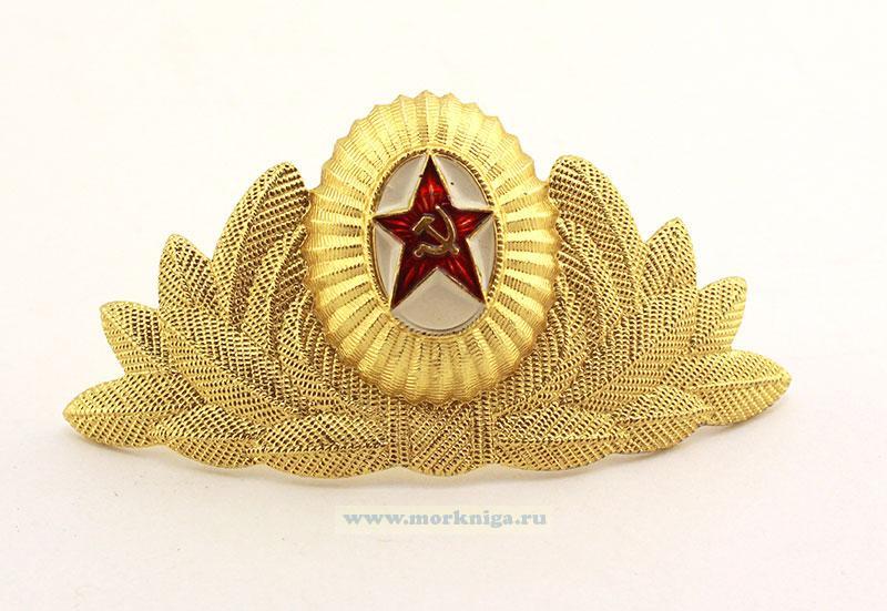 Кокарда к парадной фуражке офицеров Советской Армии (красная звезда с серпом и молотом, много листьев)