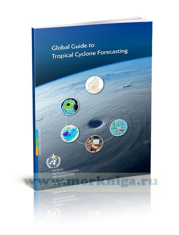 Global Guide to Tropical Cyclone Forecasting. Глобальное руководство по прогнозированию тропических циклонов