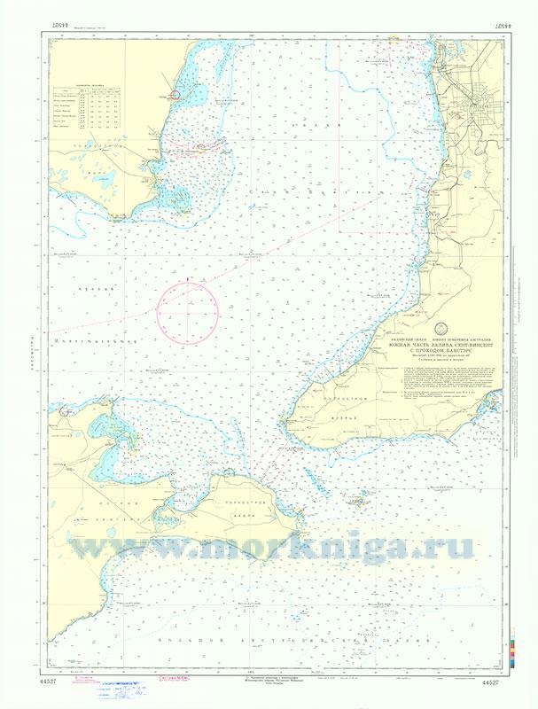 44527 Южная часть залива Сент-Винсент с проходом Бакстэрс (Масштаб 1:150 000)