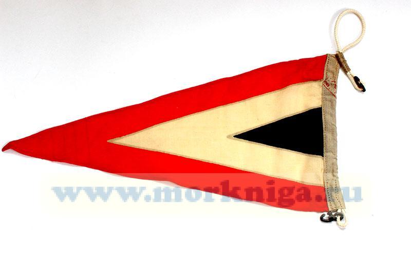 Флаг Военно-морского свода сигналов В (Веди)