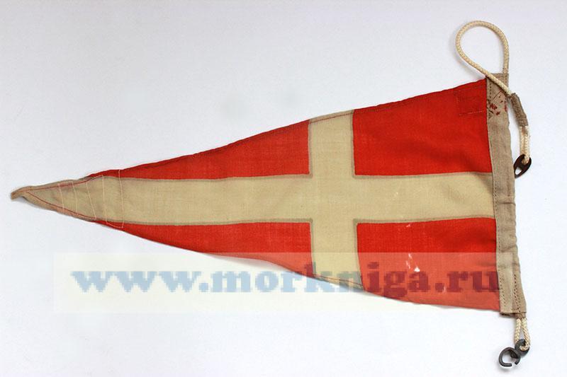 Флаг Военно-морского свода сигналов цифра 4