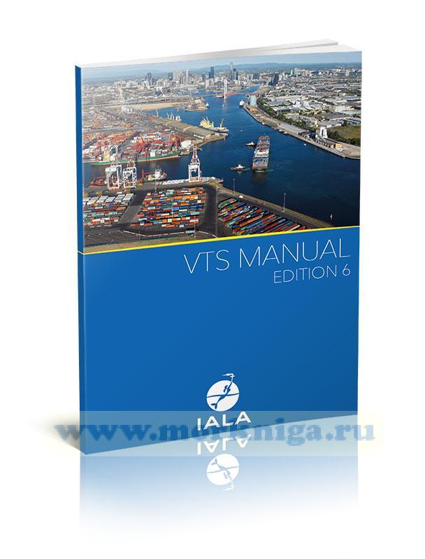 VTS Manual, Edition 6