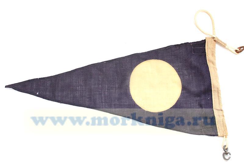 Флаг Военно-морского свода сигналов цифра 2