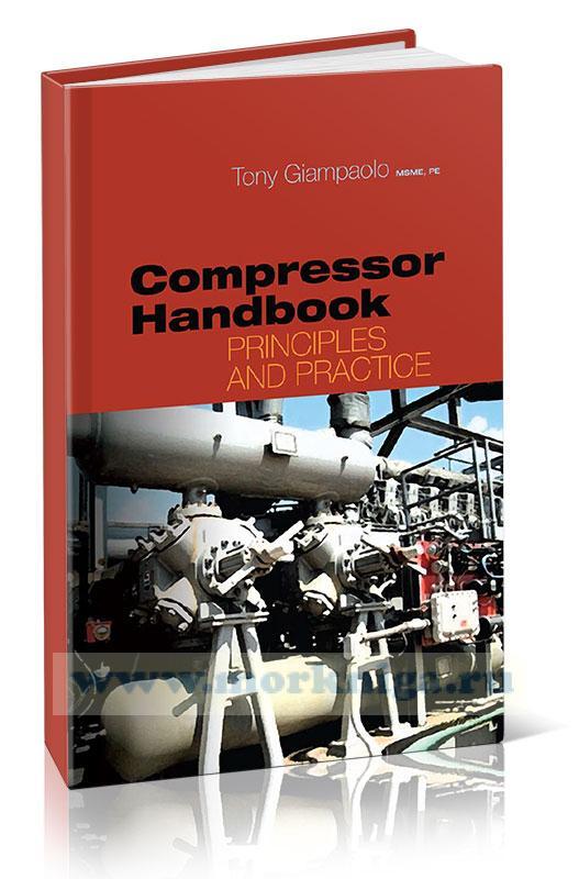 Compressor Handbook: Principles and Practice. Руководство по компрессорам: принципы и практика