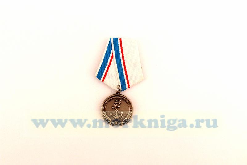 Медаль ВМФ СССР