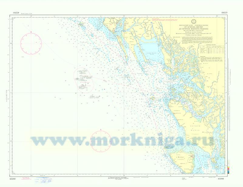 42280 От острова Ойстер до острова Манаун (Чедуба) (Масштаб 1:250 000)