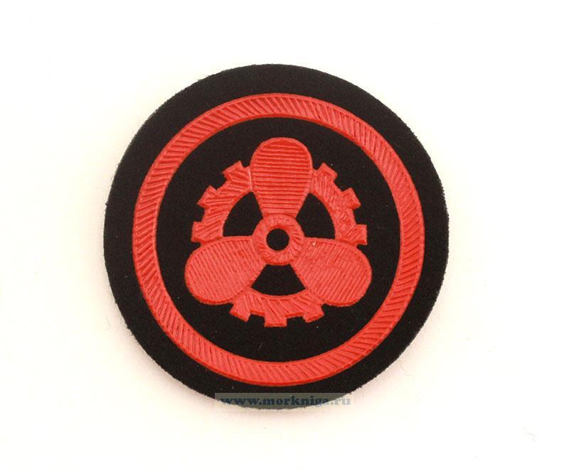 Нарукавный знак (шеврон, нашивка) Электромеханическая боевая часть БЧ-5 ВМФ СССР для матросов