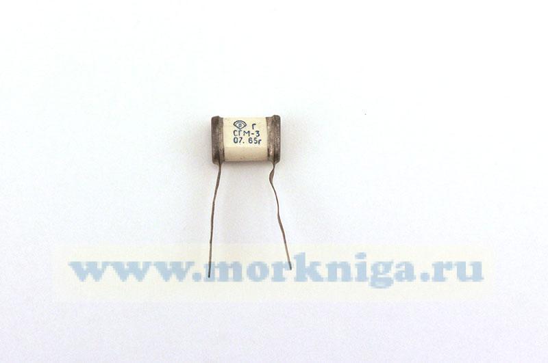 Конденсатор СГМ-3 2400пф 2% 500В