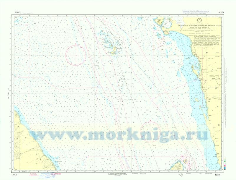 42016 От островов Эз-Зубайр до острова Джебель-Зукар (Масштаб 1:200 000)