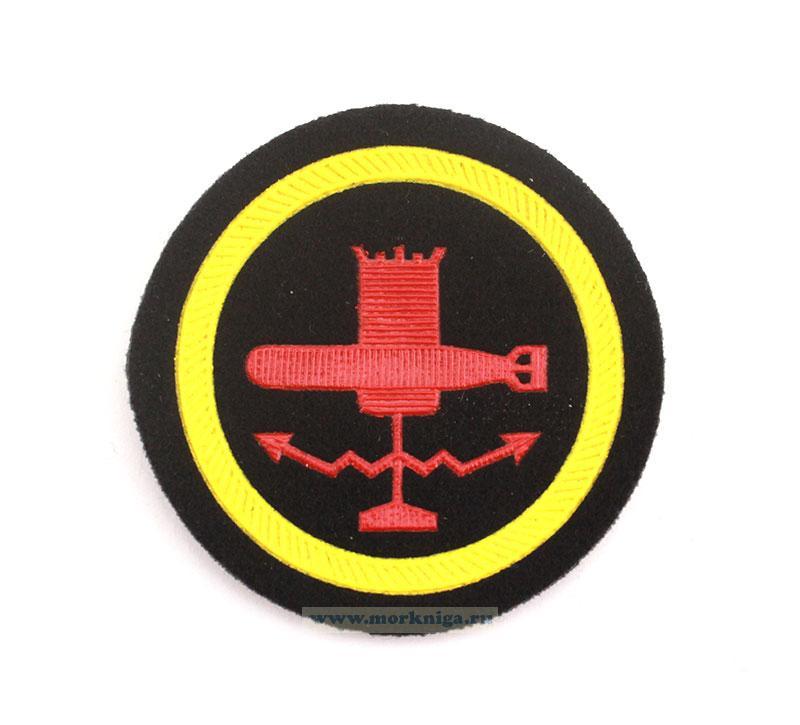 Нарукавный знак (шеврон, нашивка) минно-торпедная боевая часть БЧ-3 ВМФ СССР для мичманов