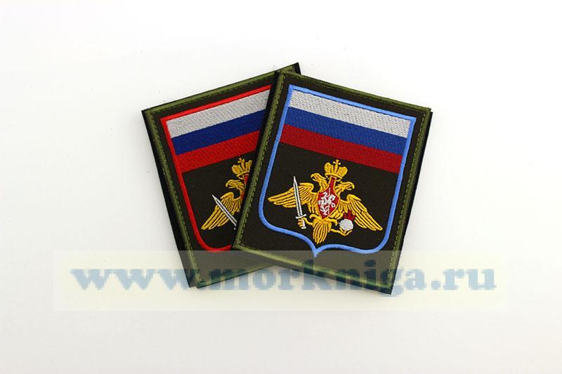 Нашивка вышитая,нарукавная Сухопутные войска РФ (орел с мечем, с флагом РФ, оливковый фон)