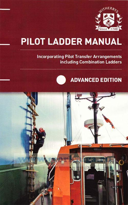 Pilot Ladder Manual - Advanced
