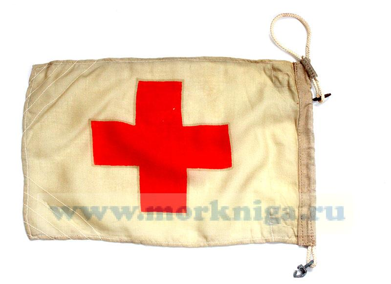 Флаг Военно-морского свода сигналов Х (Ха)