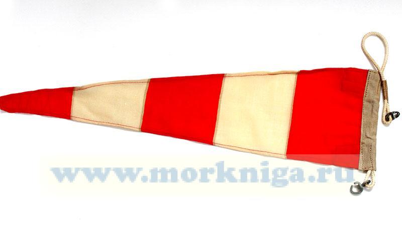 Флаг Военно-морского свода сигналов У (Ухо)