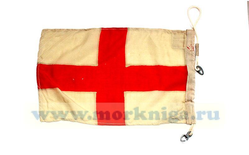 Флаг Военно-морского свода сигналов Л (Люди)