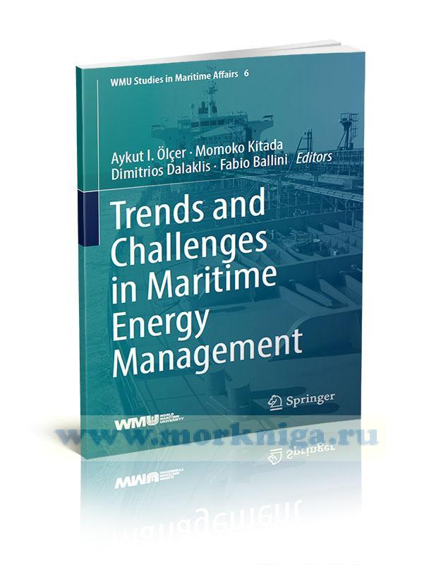 Trends and Challenges in Maritime Energy Management/Тенденции и проблемы в управлении морской энергетикой