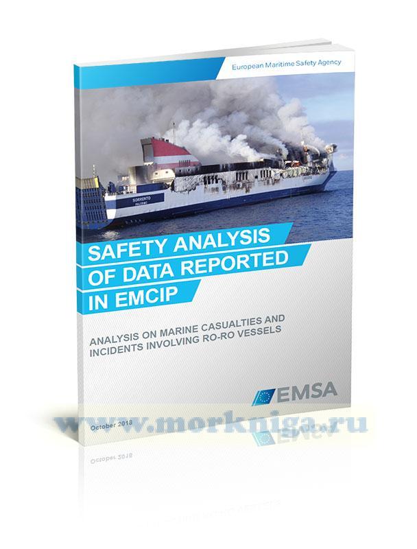 Safety analysis of data reported in EMCIP –  Analysis on Marine Casualties and Incidents Involving Ro-Ro Vessels/Анализ безопасности данных, приведенных в Европейской информационной платформе о морских происшествиях - анализ морских аварий и инцидентов с участием судов Ро-Ро