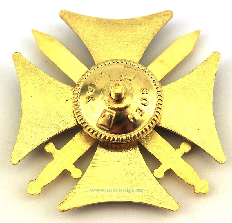 """Нагрудный знак """"За службу на Кавказе"""" латунь, горячая эмаль (крест черный) с удостоверением"""