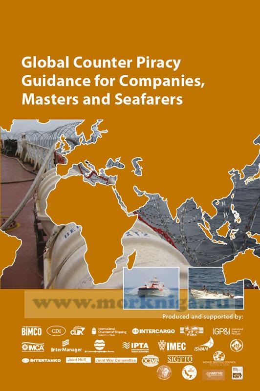 Global Counter Piracy Guidance for Companies, Masters and Seafarers
