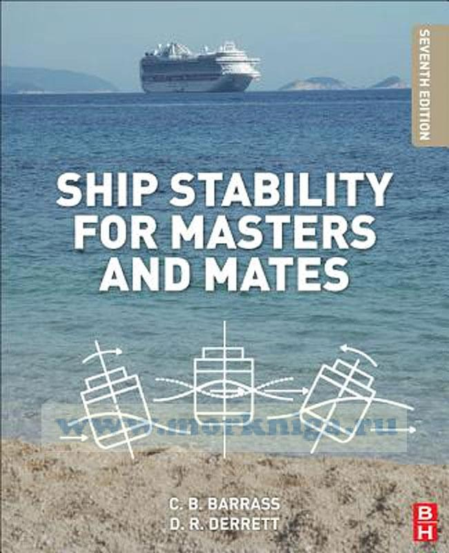 Ship Stability for Masters and Mates (7th edition). Остойчивость судна для капитанов и помощников (7-ое издание)