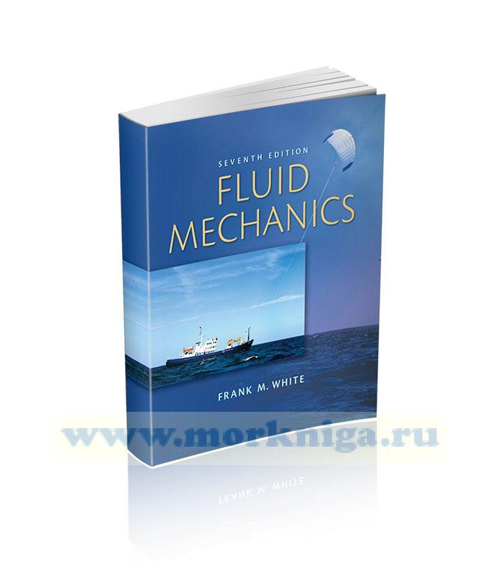 Fluid Mechanics. Seventh Edition/ Механика жидкостей. Седьмое издание