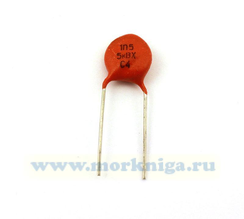Конденсатор К15-5 1500 пФ 5 кВ