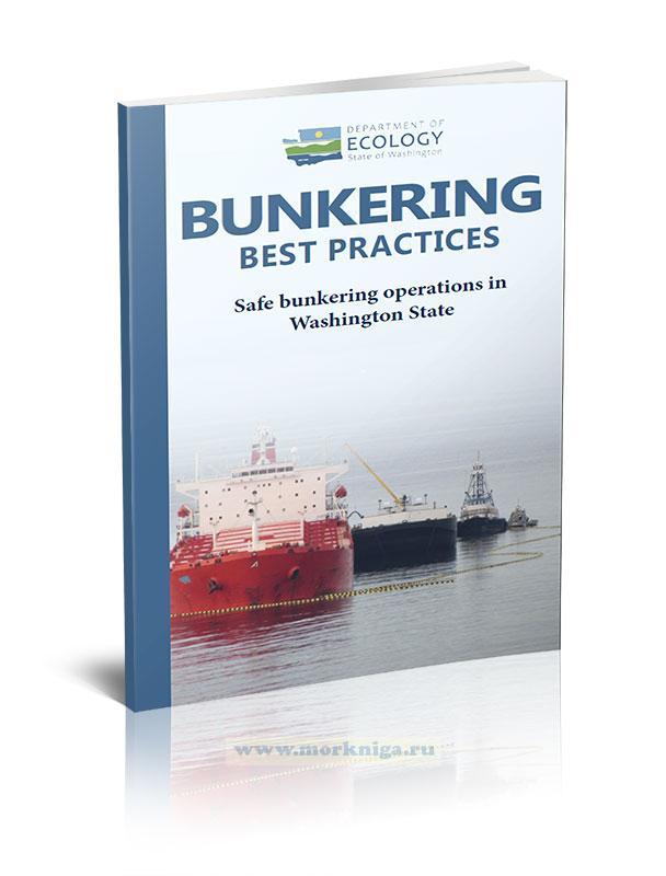 Bunkering Best Practices