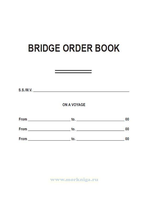 Bridge Order Book