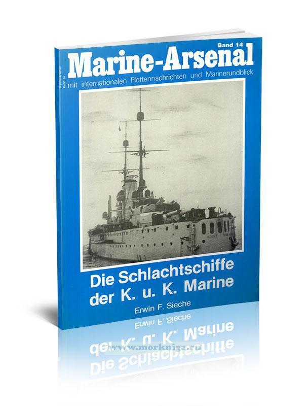 Marine-Arsenal mit internationalen Flottennachrichten und Marinerundblick Военно-морской арсенал с международными новостями флота и морским обзором