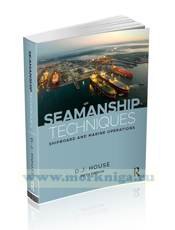 Seamanship Techniques. Shipboard and Marine Operations/Техника мореплавания. Судовые и морские операции