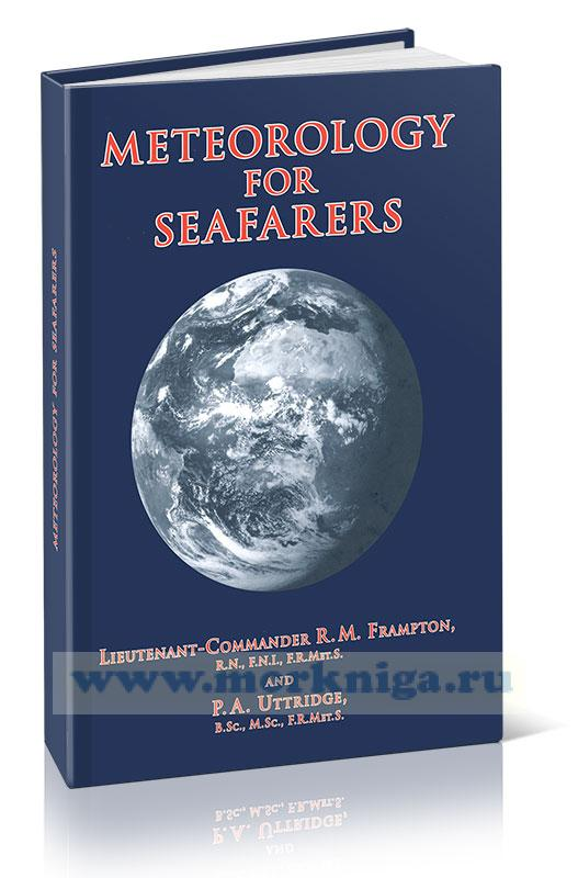 Meteorology For Seafarers/Метеорология для моряков
