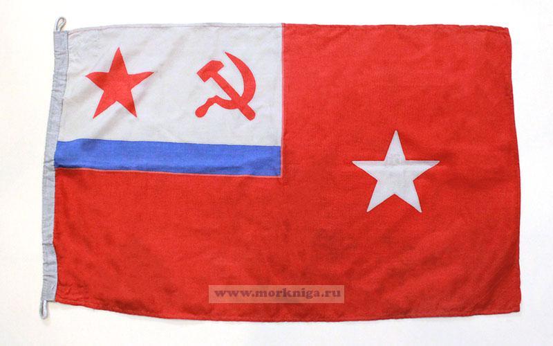 Флаг командира соединения кораблей ВМФ СССР, б/у, оригинал